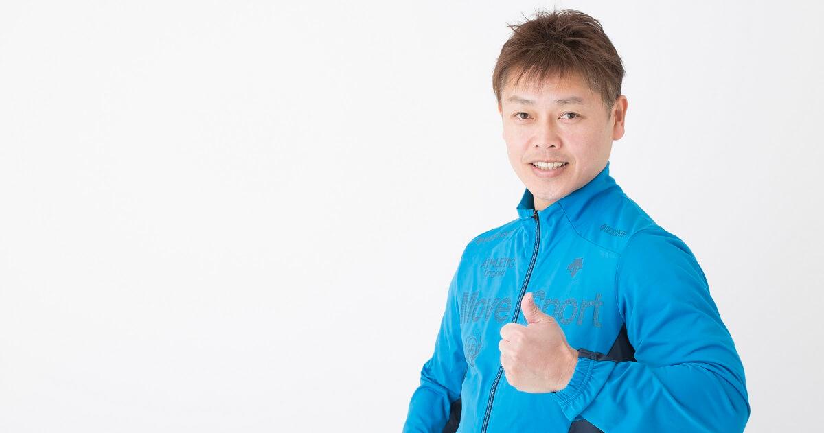 元・体操日本代表選手に聞いた「体操が子どもの身体の発育にいい理由」